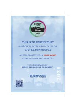 Mavroudis Monovarietal Lianelia Extra virgin olive oil 100ml
